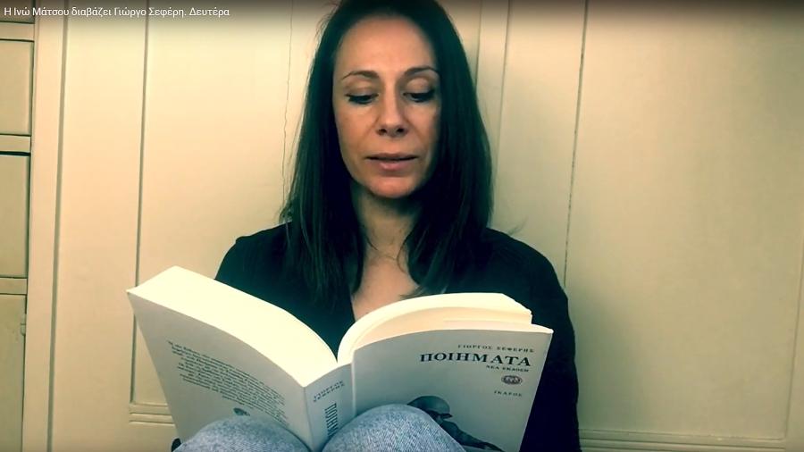 Ino Matsou liest Giorgos Seferis vor. Sonntag